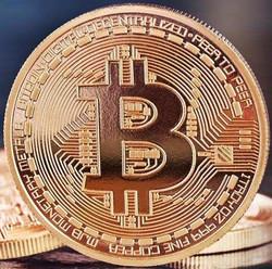 La monnaie virtuelle Bitcoin valeur sure pour les casinos en ligne