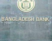Casinos de Manille blanchissent le casse de la banque du Bangladesh