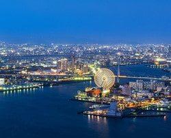 Osaka aura son casino terrestre en 2024