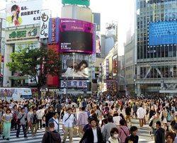 Le groupe Wynn Resorts veut son casino à Tokyo au Japon