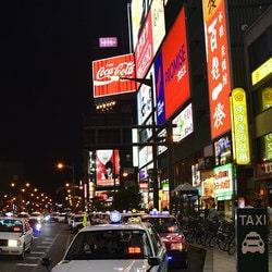 Hokkaido se retire de la liste des villes pouvant accueillir des casinos au Japon