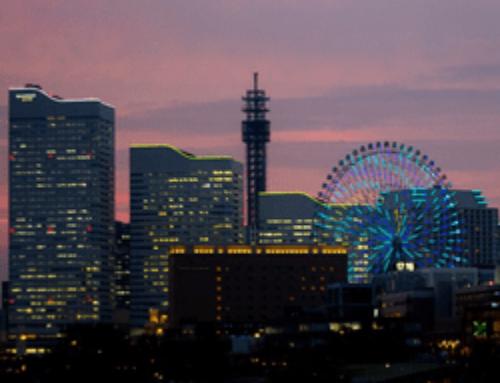 Japon: Yokohama bien décidée à obtenir l'autorisation d'ouvrir un casino