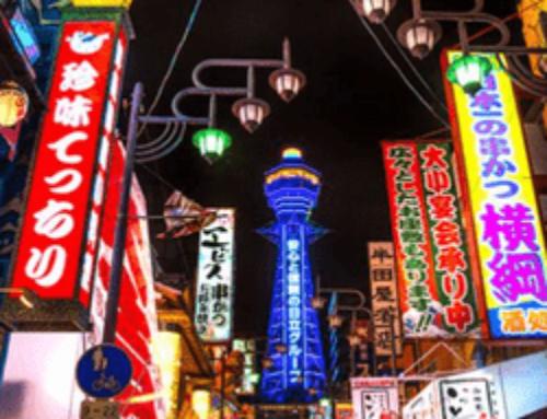 Le projet de casino à Osaka toujours en suspens