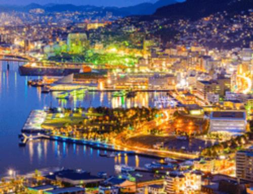 La préfecture de Nagasaki suspend l'appel d'offres de son casino