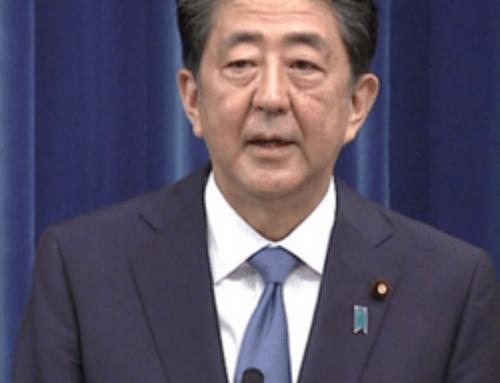 De l'avenir des casinos japonais sans Shinzo Abe