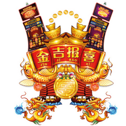 Jackpot progressif au casino de Trouville sur la machine a sous JIN JI BAO XIRising Fortune 3204