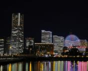 La ville de Yokohama veut son casino