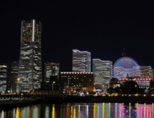 Yokohama toujours intéressé pour accueillir un casino