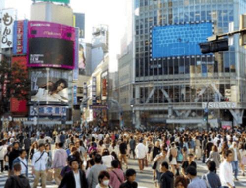 Nouveau planning pour l'ouverture des casinos japonais