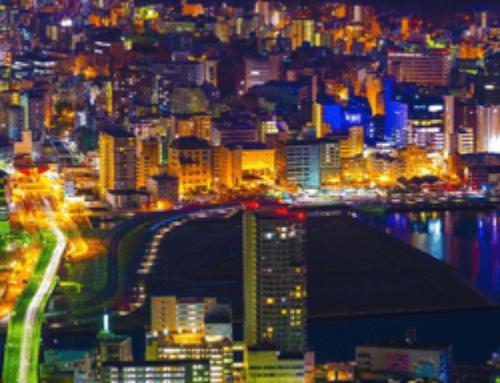 Trois nouveaux candidats pour le casino de Nagasaki