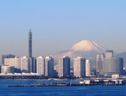 Casino au japon: Yokohama va lancer un appel d'offre le 5 février 2021