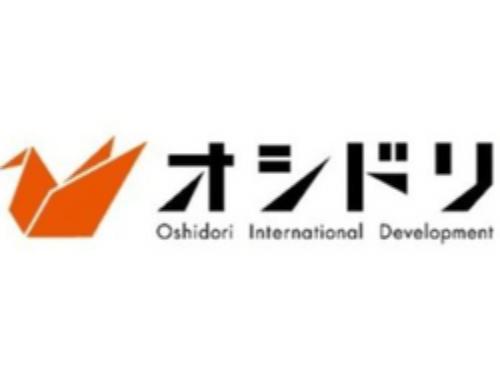 Processus de sélection douteux pour le casino de Nagasaki